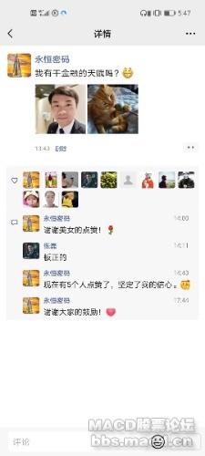 Screenshot_20210326_174740_com.tencent.mm.jpg