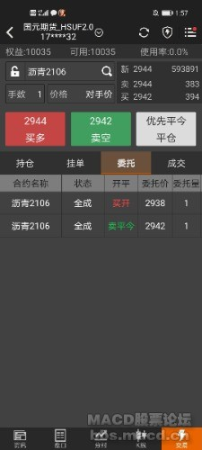 Screenshot_20210402_135737_com.wenhua.bamboo.jpg