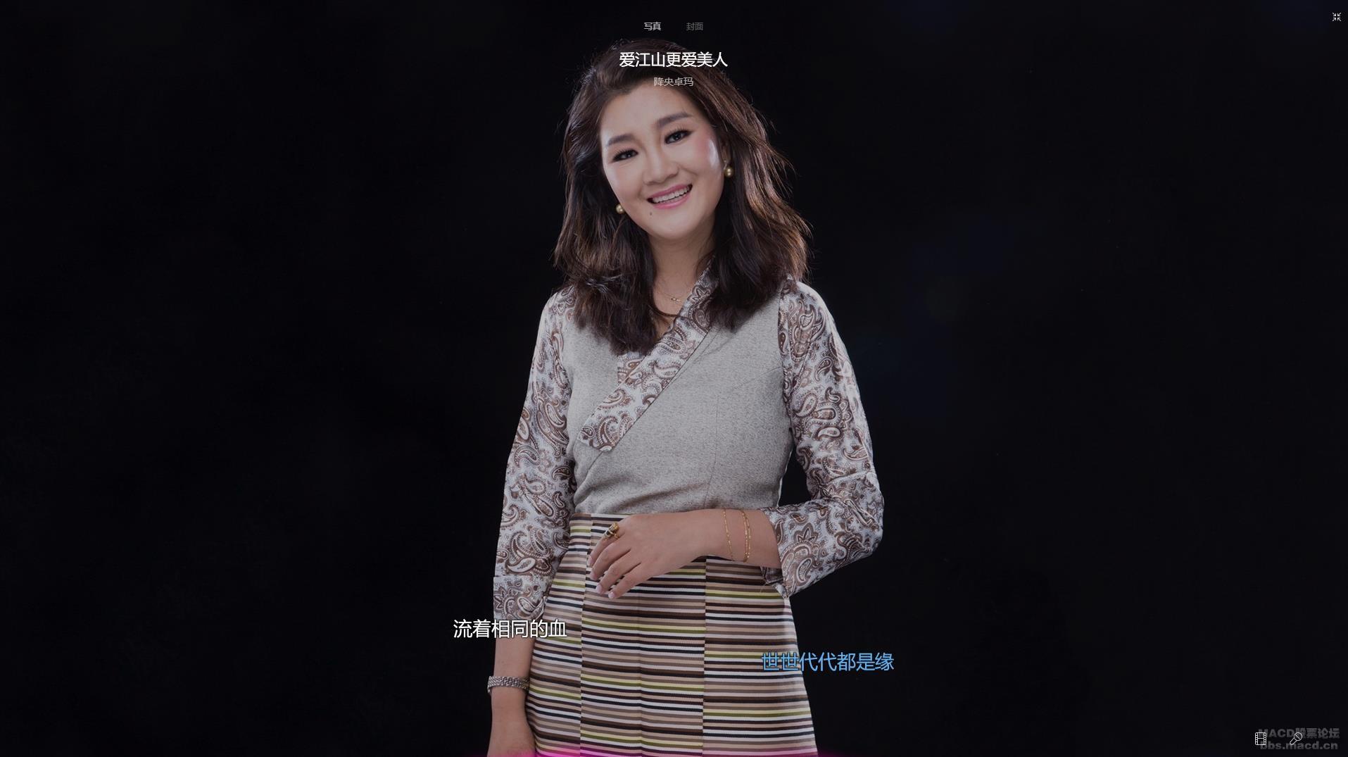 爱江山更爱美人.jpg